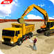 Road Construction Games 2018 by Gamers Trend