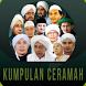 Kumpulan Ceramah Islam Lengkap by Rizkaaa Devloper