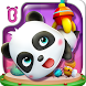 Baby Panda's Claw Machine-Win Dolls, Toys for Kids by BabyBus Kids Games