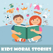 Kids Moral Stories by Spiral Mobile Tech