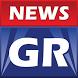 Greece News by LTCom