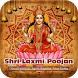 Diwali Pooja -Shri Laxmi Pooja by MediaAgility