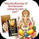 Ganesh Chaturthi Wishes by PHOTOG INC