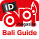 Api Bali Guide Indonesia by ABADI BUSINESS SOLUTIONS, PT