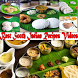 Best South Indian Recipes Videos by learn more