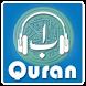 Listening Quran
