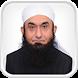 Maulana Tariq Jameel Bayan by Wido Studio