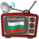Bulgaria TV by Info Satellite TV HD
