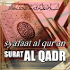 syafaat al qur'an surat Al Qadr by Kumpulan Doa Ampuh Mujarab