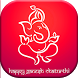 Ganesh Chaturthi Wallpapers by Zinga Apps
