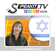 Hebrew - On Video! (CX000) by Speakit.TV