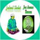 Jadwal Sholat - Juz Amma Dan Yaseen by Oktav Team