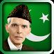 Quaid-e-Azam Bibliography - Urdu by Deep Blue Games