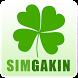 SIMGAKIN by Pemerintah Kota Surabaya
