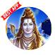 Maha Mrityunjaya Mantra - Maha Mrityunjaya Jaap by Gayatri Mantra