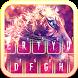 Flame Tiger Keyboard Theme by Enjoy the free theme