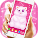 Cute Fluffy Live Wallpaper by New Wallpapers 2017