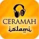Ceramah Islami by Studio Hidayah