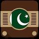 Pakistan Radio by Emily Saiz