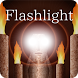 Flashlight - Simple is best - by Good-Go Greeeeen