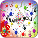Holi Sms by DROIDKING DEVELOPERS