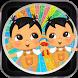 Newborn Twins baby girl care by Kids Fun Plus