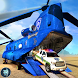 OffRoad Police USA Truck Transport Simulator by Titan Game Productions