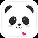 Theme Cute Panda by yuqingtheme