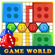 Ludo Gameworld : King of Board Game by gameworld.zone