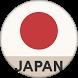 일본 국가정보 by JINOSYS