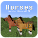 Horse Mods for Minecraft PE by Panti Studio