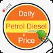 Daily Petrol Diesel Price Fuel Rate by Shree Ganesha Labs