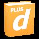 dict.cc+ dictionary by Paul Hemetsberger