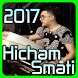 Hichem Smati 2017 MP3 by devappma