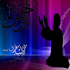 Islam : Qibla - Prayers - Duaa by Benhadya App