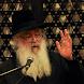 Rabbi David Pinto by Eric AVIDAN