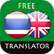 Thai - English Translator by Suvorov-Development