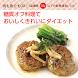 糖質オフ料理でおいしくきれいにダイエット by YUBISASHI (Joho Center Publishing CO,Ltd)