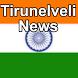 Tirunelveli News by AllMyIndianNews