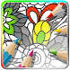 Mandala Adults Coloring Pages by CheeChee Games