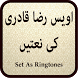 Awais Raza Qadri Naats by GlowingApps