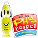 Rádio PHS Gospel by Host Rio Preto