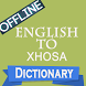 English to Xhosa Dictionary & Translator Offline by Dictionary Offline