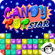 Candy Pop Star by Ten Games