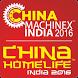China Expo by 10times.com - Ten Times Pvt. Ltd.
