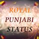 Royal Punjabi Status by Shri Nathji