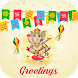 Ganesh Chaturthi Greetings Cards by Photo Editor Apps & Video Editor