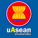 uAsean by UPBEAN CROP