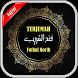 Kitab Fathul Qorib (Taqrib) by bigbangbuz