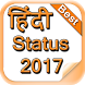 Hindi Status 2017 by Fun of Android Apps